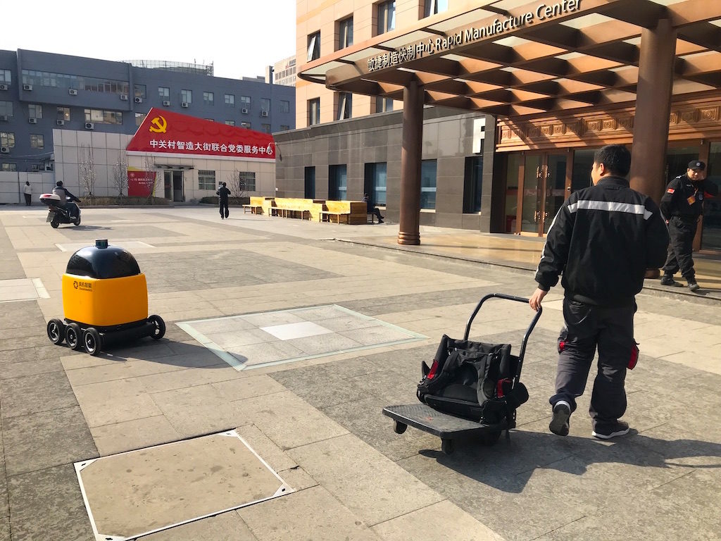 Delivery Robot - YellRobot