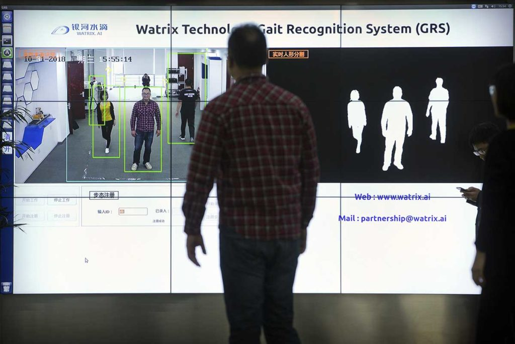 Gait Recognition Surveillance China - YellRobot
