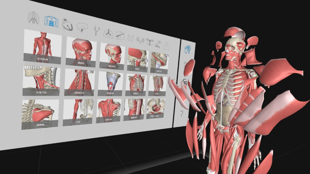 Taipei University Opens World's Largest VR Anatomy Lab