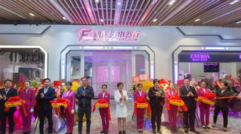 china automated robot restaurant Foodom - YellRobot