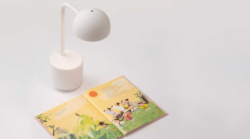 Clova Lamp AI Self Reading - YellRobot